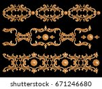 gold ornament on a black... | Shutterstock . vector #671246680