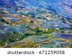 yuanyang terrace  yunnan  china    Shutterstock . vector #671259058