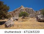 lindos  rhodes island  greece   ... | Shutterstock . vector #671265220