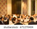 motion blur   business meeting... | Shutterstock . vector #671270404