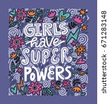 girls have super powers  ... | Shutterstock .eps vector #671283148