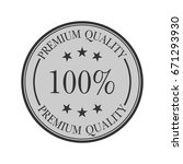 100  premium quality word and... | Shutterstock .eps vector #671293930