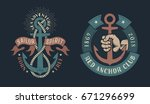 two vintage nautical logos with ... | Shutterstock .eps vector #671296699