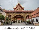 bangkok thailand  november 8... | Shutterstock . vector #671316448
