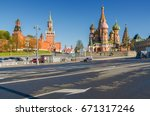 morning view of kremlin  red... | Shutterstock . vector #671317246