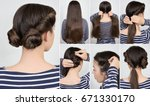 tutorial photo step by step of... | Shutterstock . vector #671330170