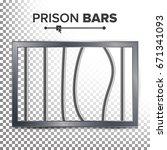 realistic prison window vector. ... | Shutterstock .eps vector #671341093