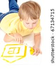 blond little boy drawing a... | Shutterstock . vector #67134715
