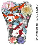 hand drawn koi fish with peony... | Shutterstock .eps vector #671352250