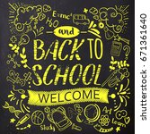 bright yellow back to school... | Shutterstock .eps vector #671361640