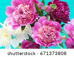 peonies  bouquet of pink purple ... | Shutterstock . vector #671373808