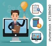 color background analytics...   Shutterstock .eps vector #671386060