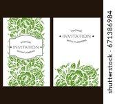 vintage delicate invitation... | Shutterstock .eps vector #671386984