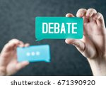 Small photo of Debate, argument, controversy and disputation concept. Learning to be better speaker. Education to improve dialog. Tell opinions and thoughts in public. Hands holding cardboard speech bubble.