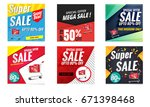 sale banners template collection | Shutterstock .eps vector #671398468