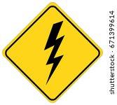 danger high voltage sign   Shutterstock .eps vector #671399614