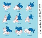 shadow theater. hands gesture... | Shutterstock .eps vector #671401576