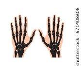 human hand bones in black  ... | Shutterstock .eps vector #671408608