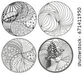 mandala. set. zendala.... | Shutterstock .eps vector #671411950