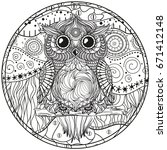 mandala with owl. design... | Shutterstock .eps vector #671412148
