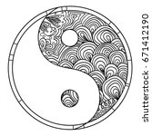 yin and yang. zentangle. hand... | Shutterstock .eps vector #671412190