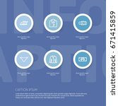 set of 6 editable business... | Shutterstock .eps vector #671415859