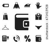 set of 12 editable shopping...