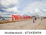 perm  russia   june 18.2017 ... | Shutterstock . vector #671430454