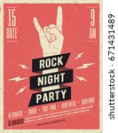 Stock vector rock night party poster flyer vintage styled vector illustration 671431489