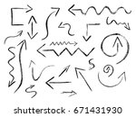 set vector doodle arrows | Shutterstock .eps vector #671431930