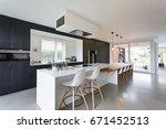 black   white minimalistic...   Shutterstock . vector #671452513
