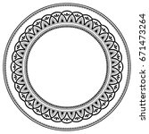 circular pattern in the form of ... | Shutterstock .eps vector #671473264