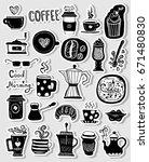 coffee doodle stickers | Shutterstock .eps vector #671480830