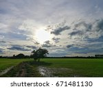 fields in the sunset | Shutterstock . vector #671481130
