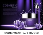 cosmetic products with purple... | Shutterstock .eps vector #671487910