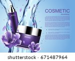 cosmetic products with falling... | Shutterstock .eps vector #671487964