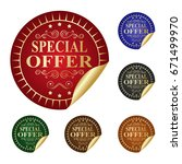special offer. icon. | Shutterstock .eps vector #671499970