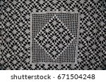 beautifully shaped laces on... | Shutterstock . vector #671504248