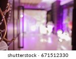 wedding decoration element.... | Shutterstock . vector #671512330