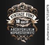 Vintage label font. Cognac label style. | Shutterstock vector #671518978