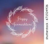 happy janmashtami  indian feast ... | Shutterstock .eps vector #671524936