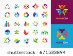 people  community  creative hub ... | Shutterstock .eps vector #671533894