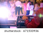 dancing couples during party or ... | Shutterstock . vector #671533936