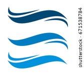 blue waves swoosh logo template | Shutterstock .eps vector #671538784