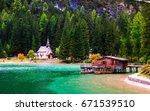 braies lake   pragser wildsee   ... | Shutterstock . vector #671539510