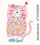 cute cat and slogan vector...   Shutterstock .eps vector #671543509