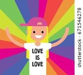 lgbtq rainbow. lgbt rights... | Shutterstock .eps vector #671546278