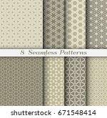 set of 8 seamless islamic... | Shutterstock .eps vector #671548414