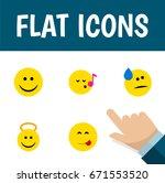 flat icon emoji set of... | Shutterstock .eps vector #671553520