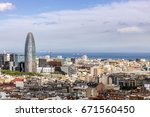 barcelona urban skyline with... | Shutterstock . vector #671560450